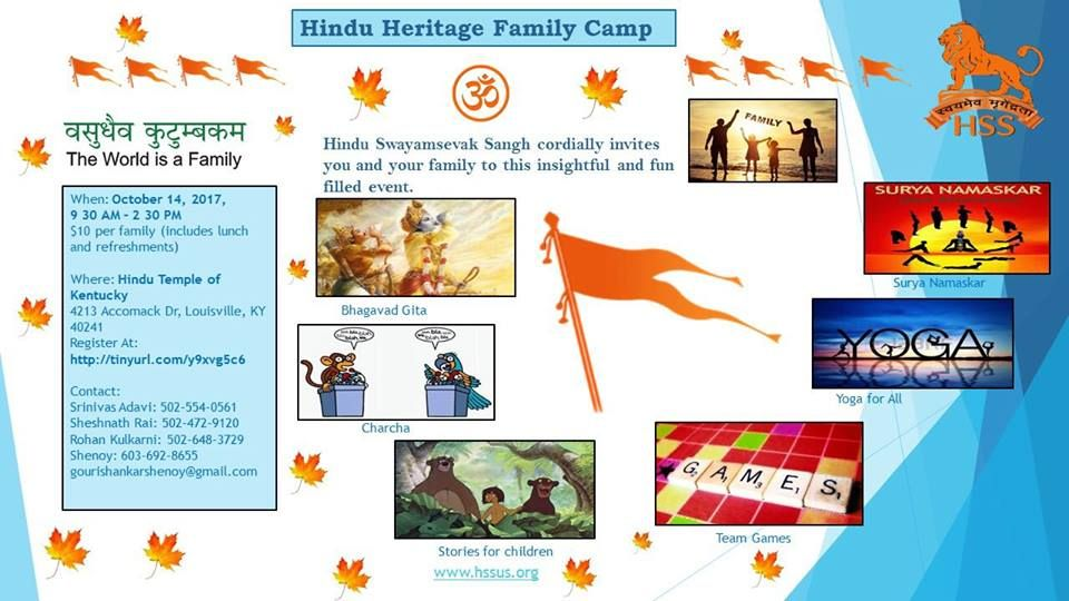 Hindu Heritage Family Camp